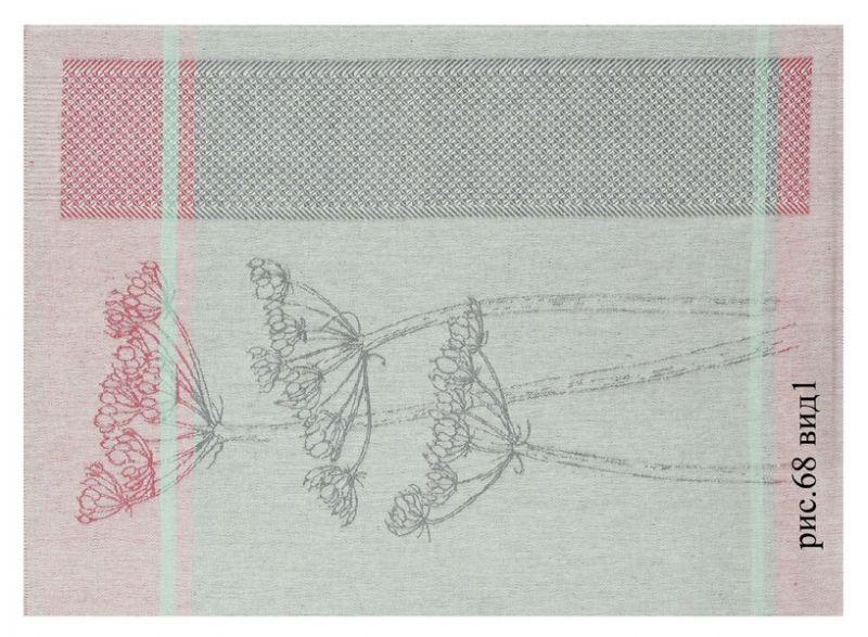 49х70 Кухонное полотенце Анис