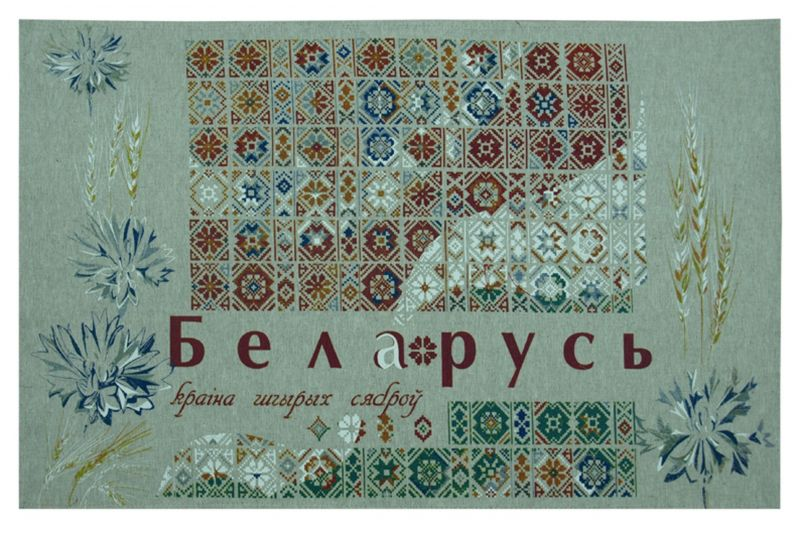 50х70 Кухонное полотенце Белая Русь