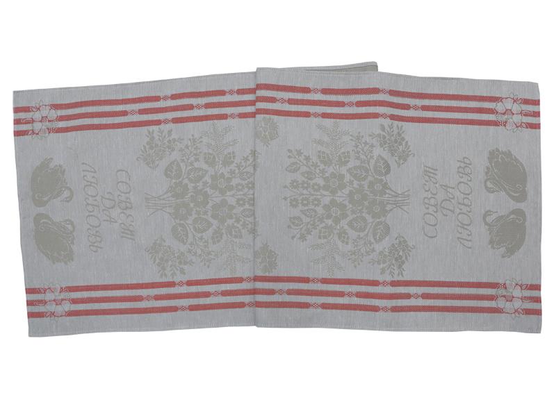 50х150 Свадебный льняной рушник Совет да Любовь