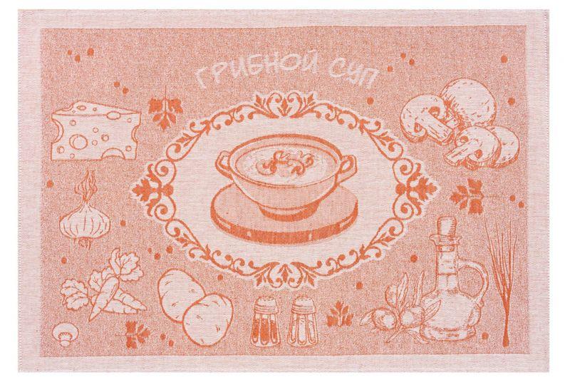 49х70 Кухонное полотенце Грибной суп