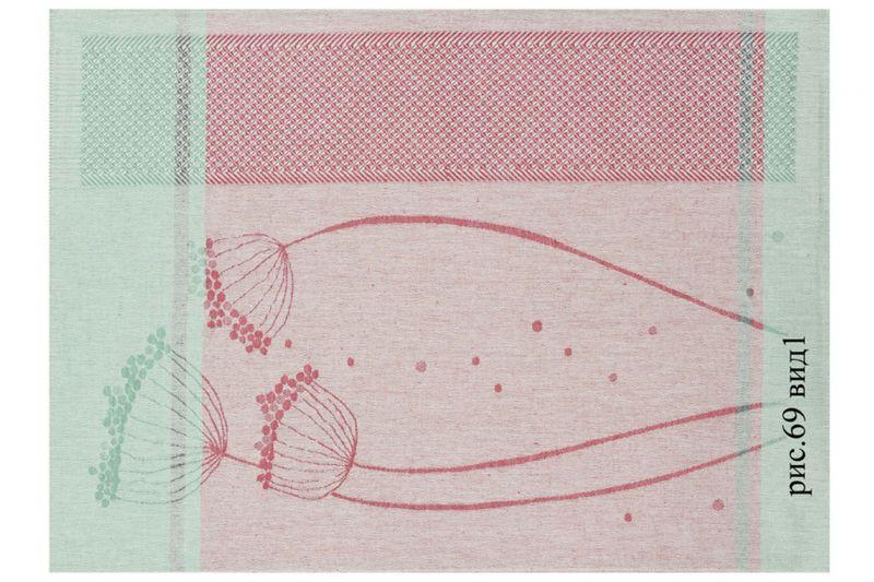 49х70 Кухонное полотенце Фенхель