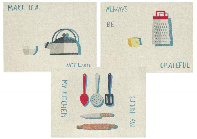 Набор кухонных полотенец Кулинар 3 шт