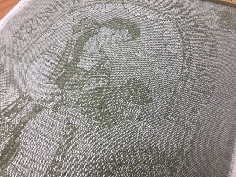 50 см. Ткань для полотенец с рисунком девушки
