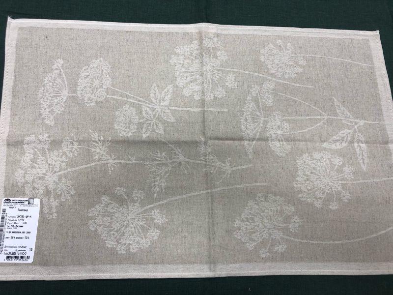 47х70 Классическое кухонное полотенце Растения