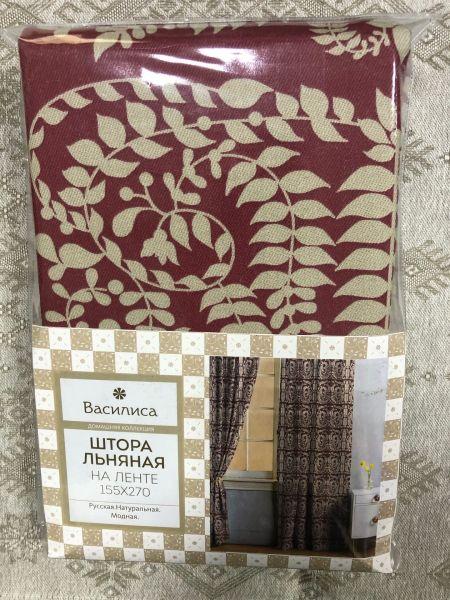 155х270 Модная штора в гостиную Райский сад