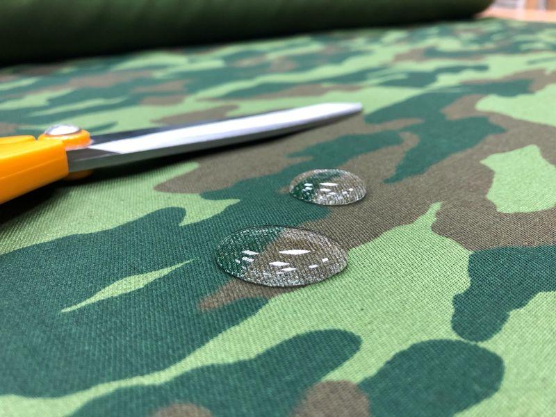 150 см. Ткань военная камуфляжная Флора ВО