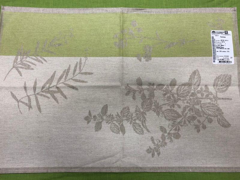 46х70 Кухонное полотенце Флора green