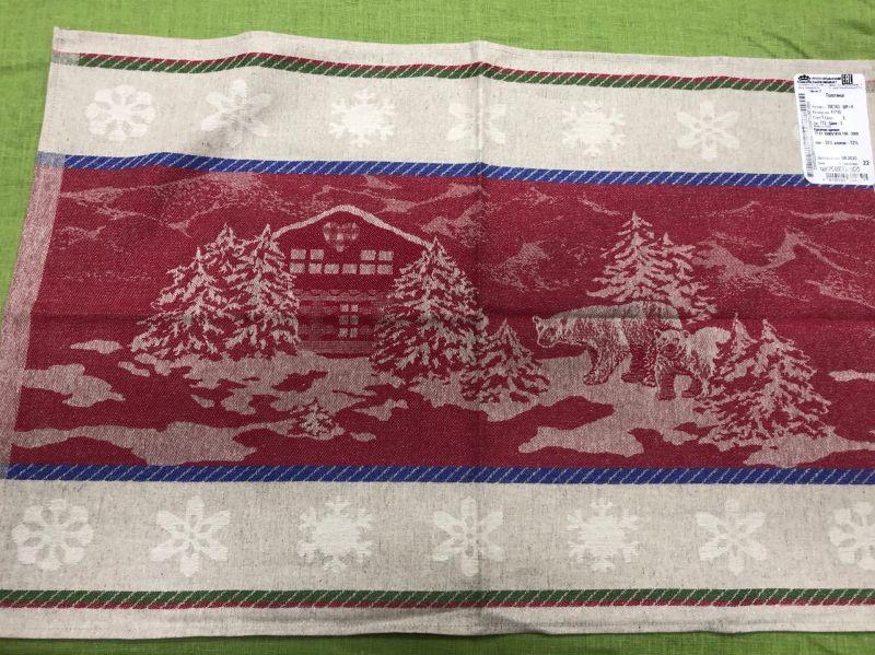 46х70 Новогоднее полотенце Шале red
