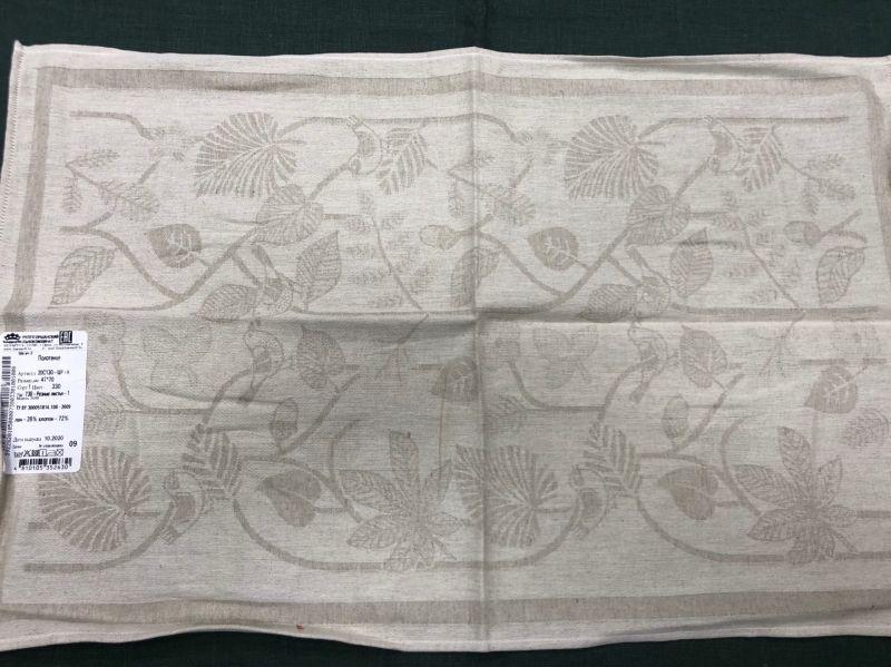 47х70 Классическое кухонное полотенце Резные листья
