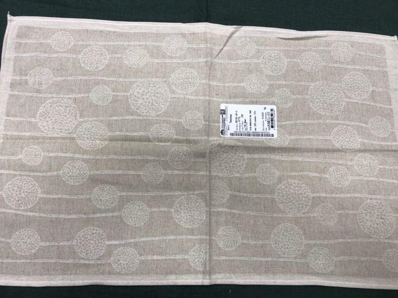 47х70 Классическое кухонное полотенце Шнитт