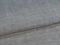 220 см. Ткань Бортовка Широкая