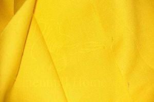 Ткань мебельная Желтая